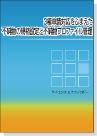 P057(3極申請対応不純物)